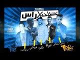 مهرجان طلقه فى راس  -  عكوه الكروان  - سامى مشاكل  - توتا  - غوباشي - توزيع البوب | مهرجانات 2019