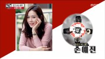[HOT] Son Ye-jin, a trusted actor ,섹션 TV 20190218