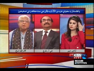 Insight With Najia Mir -18th February 2019
