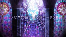 War of the Visions: Final Fantasy Brave Exvius - Debut