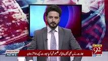 Chinese Consulate Par Jo Hamla Hoa Hai Ye Raw Nay Karwaya Hai-Mushahid Hussain Syed