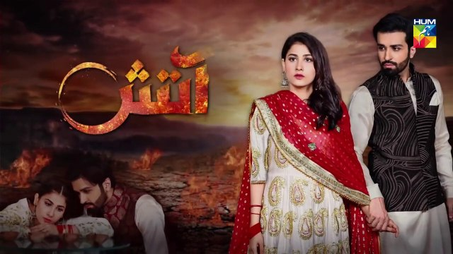 Aatish Epi 28 Promo HUM TV Drama
