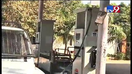 Is Ahmedabad Police running low on fuel ? - Tv9