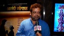 Anandi Gopal   Public Review   Lalit Prabhakar & Bhagyashree Milind   Zee Studios