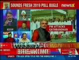 PM Narendra Modi takes a jibe at Mahagathbandhan in Tamil Nadu | Nation at 9 (Part 2)