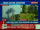 Jets of Air Craft Aerobatic Team Crash In Bengaluru took place at the Yelahanka airbase