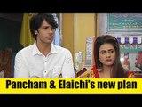 Pancham and Elaichi's new plan in Jijaji Chhat Per Hain