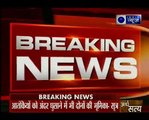 Pathankot Attack_ Two guards helped terrorists to enter Pathankot Air Base