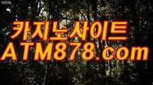 드래곤타이거  □ (tts332。COM) □ 드래곤타이거