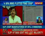 Fake Coup Scandal BJP questions Congress over