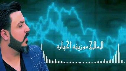 فهد منصور - ردح عماره - اوديو