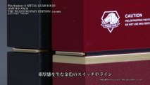 Metal Gear Solid V: The Phantom Pain - PS4 edición MGS V