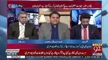 We Have Given The Message To The Whole World That Pakistan Stands For Peace-Fawad Chaudhry