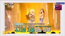 PT-BR] 180807 Mamamoo no Idol Room (Parte 1) - video dailymotion