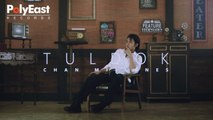 Chan Millanes - Tuldok - (Official Music Video)