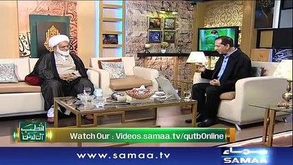 Qutb Online | SAMAA TV | Bilal Qutb | February 20, 2019