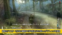 Metal Gear Solid HD Collection - Metal Gear Solid: Peace Walker