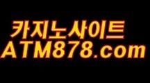 멀티게임주소  ▣ ◈◈◈▷S T K 4 2 4.CΦ Μ◁◈◈◈ ▣ 멀티게임주소