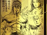 La Quotidienne - Wiki Buzz : Shonen Jump