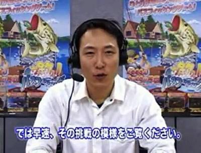 Sega Bass Fishing – Tráiler (4)