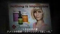 Resident Evil Umbrella Chronicles 4