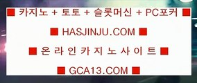 ✅아바타전화배팅✅ リ 마이크로게임   instagram.com/hasjinju_com  마이크로게임 | 카지노사이트 | 바카라사이트   リ ✅아바타전화배팅✅