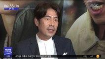 [투데이 연예톡톡] '성 추문' 오달수, 소속사 이적…복귀?
