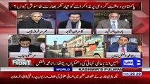 Nawaz Sharif insulted the nation by inviting Modi in marriage ceremony- Kamran Shahid slams Rana Afzal