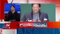 Nawaz Sharif, Shahbaz Sharif, Maryam Nawaz, Khursheed Shah said Imran Khan did not know politics- Dr Fiza Khan