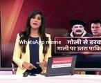 Indian Media Response On Sheikh Rasheed's Statement