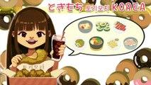 【モッパン】グンネチキンのサイドメニュー②食べる♡ とぎもち