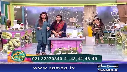 Subh Saverey Samaa Kay Saath | Sanam Baloch | SAMAA TV | February 21, 2019