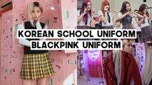 Korean High School Uniform Rental Shop (BlackPink Uniform) | Q2HAN