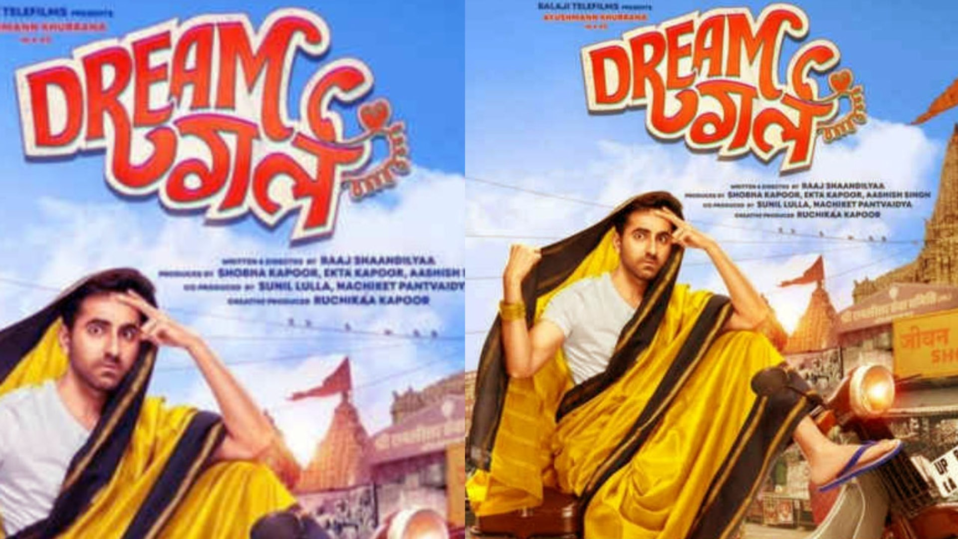 Ayushmann Khurrana reveals his role in Dream Girl: He will play this character of Ramleela|FilmiBeat