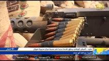 الجيش الوطني يحقق تقدماً جديداً في محيط مركز مديرية #صرواح بمحافظة #مأرب  تقرير / عبدالله أبو سعد