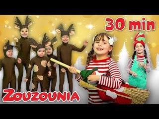 Ζουζούνια - Τα Χριστούγεννα Ήρθαν Πάλι | Τρίγωνα Κάλαντα | 5 Ελαφάκια  Non Stop Συλλογή | 30 Λεπτά