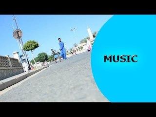 ela tv - Adonay Goitom (Adoni) - Tesfa - New Eritrean Music 2019 - (Official Music Video)
