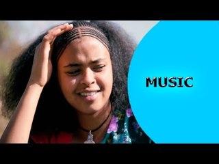 ela tv - Berket Gebreamlak (Chakur) - Kuhulo - New Eritrean Music 2019 - (Official Music Video)