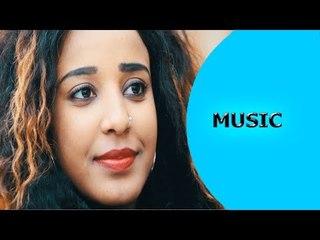 ela tv - Tedros Tewelde - (Teddy) - Seb Gerkni - New Eritrean Music 2019 - (Offical Music Video)