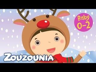 Zouzounia Baby | Χειμώνας | Παιδικό Τραγούδι