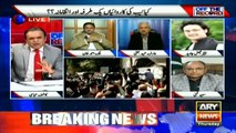 Swati resigned after eight hearings in Supreme Court: Malik Ahmed Khan