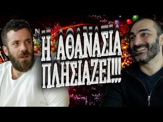 Ponzi Talk   Η Αθανασία Πλησιάζει feat Dr. Κιτσινέλης