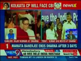 Mamata Banerjee Vs CBI Rajiv Kumar never joined the dharna, says Mamata Banerjee