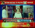 Mamata Vs CBI, Kolkata Mamata Banerjee continues attack on BJP government.mp4