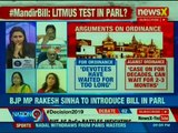 Mandir bill is going to be introduced in winter session , Will it going to be the end of Ayodhya debate .