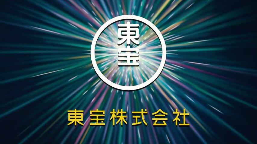 映画『名探偵コナン 紺青の拳(こんじょうのフィスト)』主題歌入り予告映像