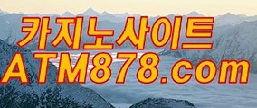 해외바카라사이트 ≪STK424、CㅇM≫ 호게임
