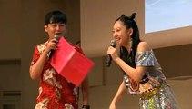 Akiyama Mao dance 2