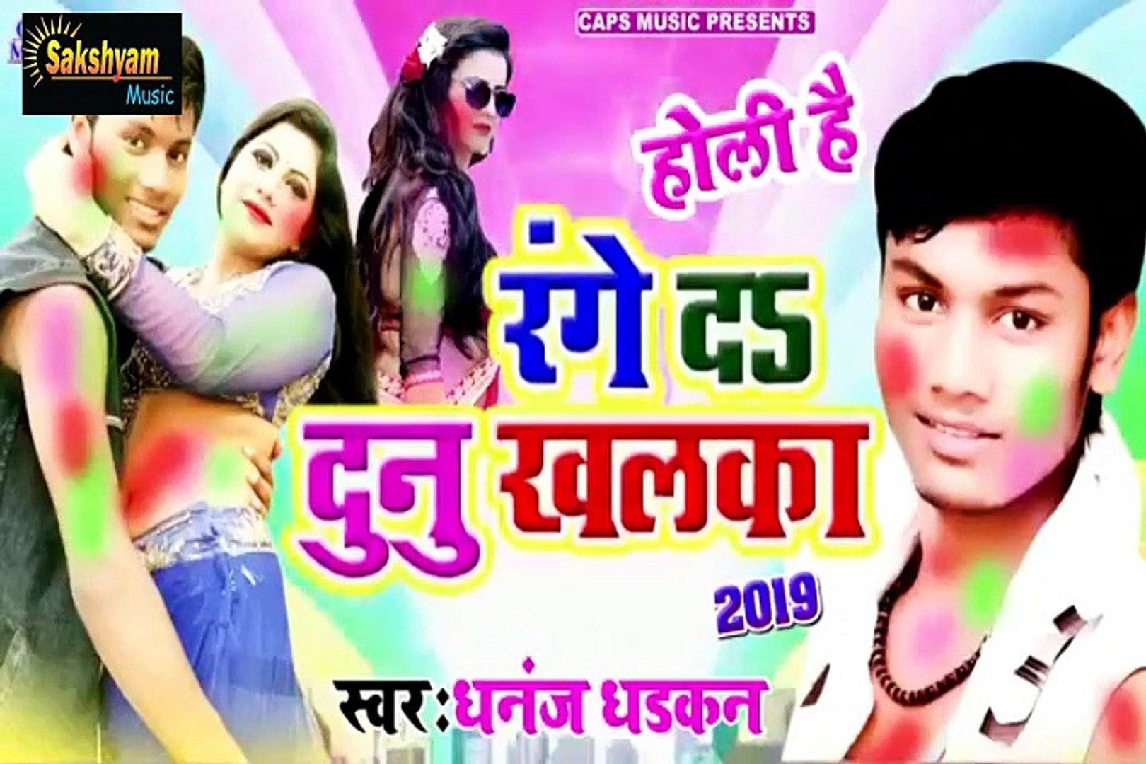 Khesari lal ke holi ke gana 2019