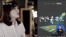 [투데이 연예톡톡] 하희라, 영화 '1919 유관순' 내레이션